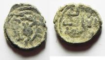 Ancient Coins - ORIGINAL DESERT PATINA. ISLAMIC. UMMAYYED AE FALS. POMEGRANATE