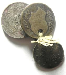World Coins - LOT OF THREE SILVER & OTHER COINS, OTTOMAN & IRAQ, ONE COUNTERMARKED WITH
