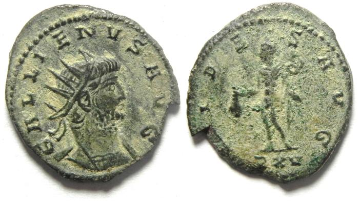 Ancient Coins - GALLIENUS ANTONINIANUS , BEAUTIFULL