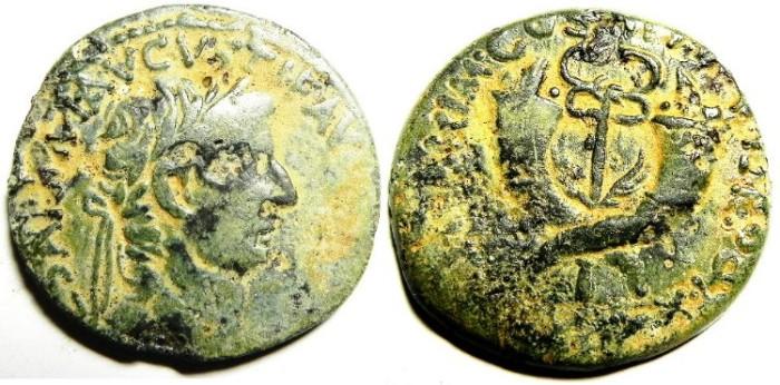 Ancient Coins - AUGUSTUS DEPUNDIUS OF SYRIA