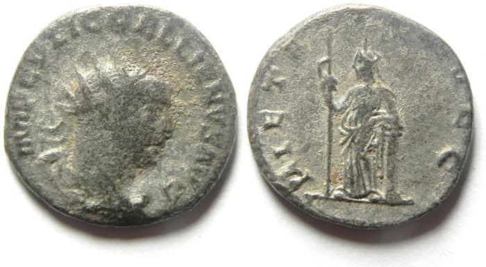 Ancient Coins - GALLIENUS BILLON ANTONINIANUS , RARE TYPE