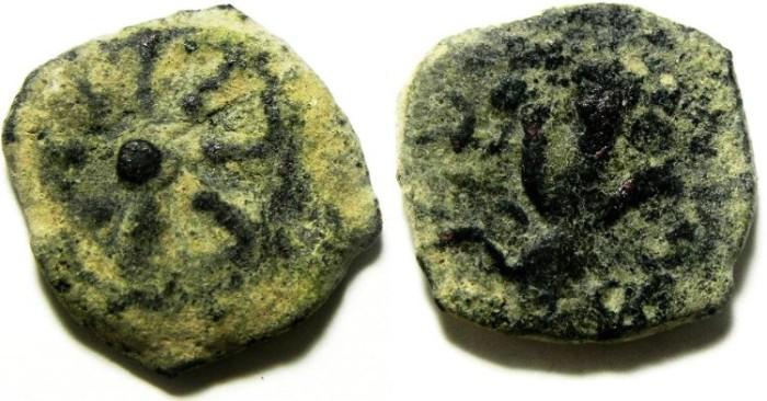 Ancient Coins - JUDAEAN , ALEXANDER JANNAEUS 103 - 76 B.C , AE PRUTAH , ANCHOR & STAR, AS FOUND!