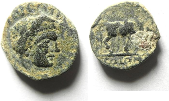 Ancient Coins - ARABIA , PETRA , ELAGABALUS , FOUNDER COIN