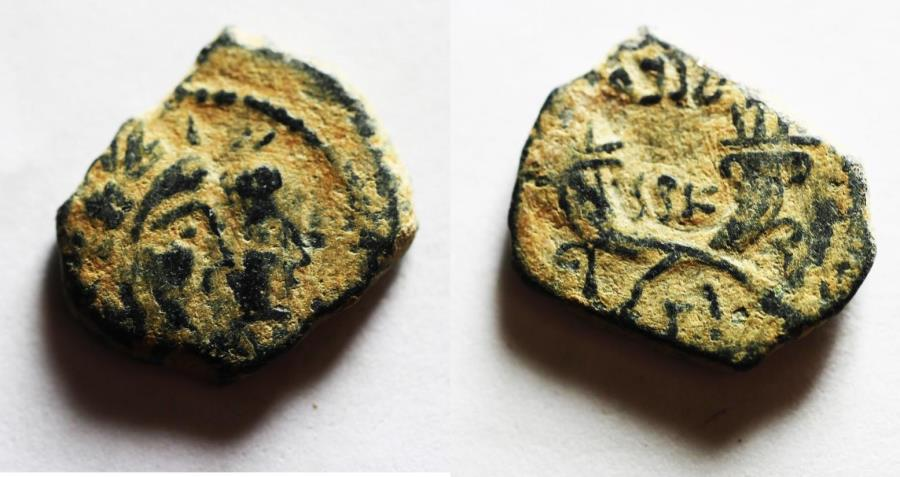 Ancient Coins - Nabataean Kingdom, Malichus II with Shaqilat, 40 - 70 A.D. AE14