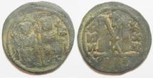 Ancient Coins - ISLAMIC. Umayyad Caliphate. Pre-Reform period (AH 41-77 / AD 661-669) AE fals (29mm, 8.92g). Arab-Byzantine series. Jerash (Gerasa) mint.
