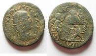 Ancient Coins - Samaria. Neapolis under Philip I (AD 244-249). AE 28mm, 15.20g.