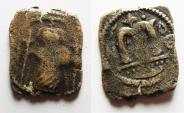Ancient Coins - ARAB-BYZANTINE. AE FALS. IMITATING CONSTANS II AE FOLLIS