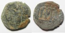 Ancient Coins - ARAB-BYZANTINE. AE FALS. AS FOUND. DAMASCUS