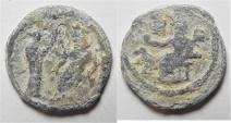Egypt. Alexandria. second-third centuries AD. PB Tessera