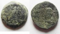 Ancient Coins - Seleukid Kings, Kleopatra Thea and Antiochos VIII (125-121 BC). Æ 21. OWL