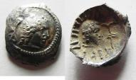 """Ancient Coins - ARABIA, Southern. Himyar. Ṯ""""RN Y ̔B. Late 2nd century AD(?). AR Unit . RYDN (Raidan?) mint."""