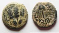 Ancient Coins - JUDAEA. HERODIAN DYNASTY. AGRIPPA I AE PRUTAH. AS FOUND