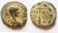 Ancient Coins - Phoenicia, Tyre. Elagabalus. A.D. 218-222. Æ. UNPUBLISHED