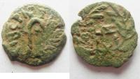 Ancient Coins - JUDAEA. PONTIUS PILATE AE PRUTAH