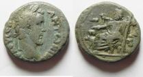 Ancient Coins - Egypt, Alexandria, Antoninus Pius, Tetradrachm, Yr. 7 (143/4 A.D.), Serapis
