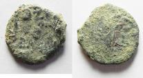 Ancient Coins - JUDAEA. PONTIUS PILATE AE PRUTAH AS FOUND. NICE QUALITY