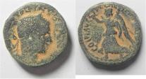Ancient Coins - JUDAEA. CAESAREA. VOLOUSIAN AE 22