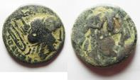 Ancient Coins - GREEK. Arabia Nabataea. Proto-Nabatean series. AE 22mm, 7.53g. Struck c. third-first century BC.