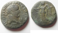 Ancient Coins - Egypt, Alexandria. Vespasian Billon tetradrachm