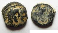 Ancient Coins - NABATAEAN. RABBEL II & GAMILAT AE 15MM