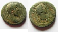 Ancient Coins - Decapolis. Philadelphia under Lucius Verus (AD 161-169). AE 20