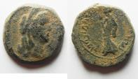 Ancient Coins - NICE EXAMPLE AS FOUND:  Nabatean kingdom. Obodas II (30-9 BC). AE 19mm, 6.16g. Struck in regnal year 18 (13/12 BC).