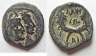 Ancient Coins - NABATAEAN . ARETAS IV & SHAQUELAT AE 17