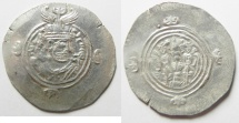 Ancient Coins - SASANIAN. Hormizd V (AD 631-632) BN mint. AR drachm (32mm, 4.07g). Struck in regnal year 1 (AD 631).