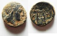 Ancient Coins - KYRENAICA, Kyrene. temp. Magas. As king of Kyrene, circa 282/75-261 BC. Æ 16