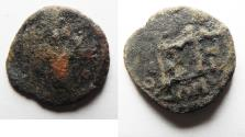 Ancient Coins - NEEDS CLEANING. ARAB-BYZANTINE AE FALS