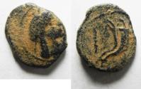 Ancient Coins - CLEANED: NABATAEAN KINGDOM. ARETAS IV's SON. PHASAEL AE 14