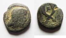 Ancient Coins - Nabataean Kingdom, Syllaeus 9 B.C, RULED FOR 6 MONTHS, AS FOUND. AE 16