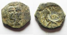 Ancient Coins - AS FOUND:NABATAEAN KINGDOM. ARETAS IV & SHAQUILAT AE 19