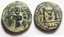 World Coins - ARAB-BYZANTINE AE FALS. ORIGINAL DESERT PATINA