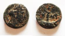 Ancient Coins - Phoenicia, Tyre, 2nd Cent. AD, AE 12.