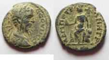Ancient Coins - ARABIA. PETRA. SEPTEMIUS SEVERUS AE 24. NICE QUALITY FOR THE TYPE