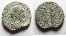 Ancient Coins - AS FOUND: ARABIA, Bostra. Trajan Decius. AD 249-251. Æ 27