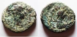 Ancient Coins - DECAPOLIS. GERASA. HADRIAN AE 20. AS FOUND
