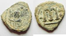 Ancient Coins - CHOICE AS FOUND: ARAB-BYZANTINE AE FALS. DAMASCUS