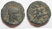 Ancient Coins - JUDAEA . SEVERUS ALEXANDER RARE COIN FROM CAESAREA