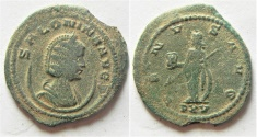 Ancient Coins - SALONINA ANTONINIANUS