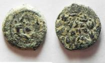 Ancient Coins - NICE AS FOUND HASMONEAN AE PRUTAH