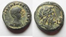 Ancient Coins - Egypt Alexandria under Maximus (Caesar, AD 235-238). Billon tetradrachm (21mm, 10.38g). Struck in regnal year 2 (AD 235/6).