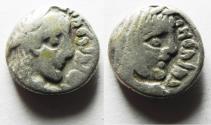 Ancient Coins - NABATAEAN KINGDOM. RABBEL II & JAMILAT. 70 - 106 A.D.  SILVER DRACHM