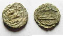 World Coins - islamic. ummayed lead coin.