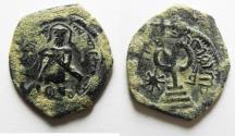 World Coins - ISLAMIC, Umayyad Caliphate. temp. 'Abd al-Malik ibn Marwan. AH 65-86 / AD 685-705. Æ Fals . AMMAN