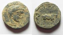 Ancient Coins - AS FOUND: DECPOLIS. ARABIA. PETRA. ELAGABALUS AE 18