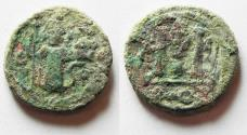 Ancient Coins - AS FOUND: 	ARAB-BYZANTINE AE FALS , DAMASCUS MINT