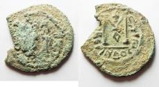 Ancient Coins - ISLAMIC. ARAB-BYZANTINE AE FALS. TIBERIAS MINT. AS FOUND. ضرب طبرية