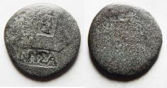 Ancient Coins - JUDAEA. PROVINCIAL AE 21. COUNTER MARKED FOR NYSA-SCYTHOPOLIS